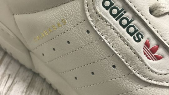 "La YEEZY Powerphase est la basket de la collection ""Calabasasas"""
